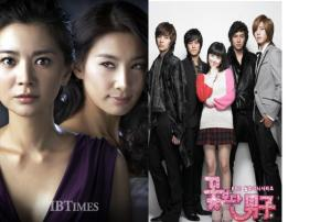"Dramas ""Temptation of Wife"" and ""Boys Over Flowers"""