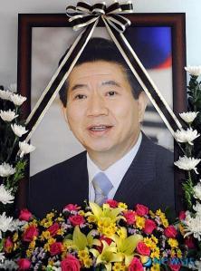 ex-president Noh Moo-hyun