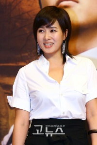Kim Seon-ah before losing weight