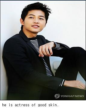 song-jung-ki