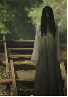 maiden ghost