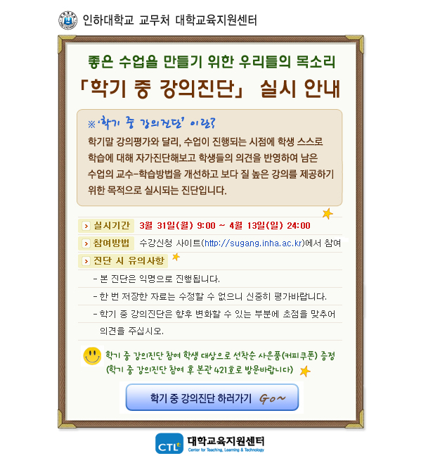 -userfiles-notice-2014-03-26-114118-2014-1Çбâ_ÇбâÁß°-ÀÇÁø´Ü