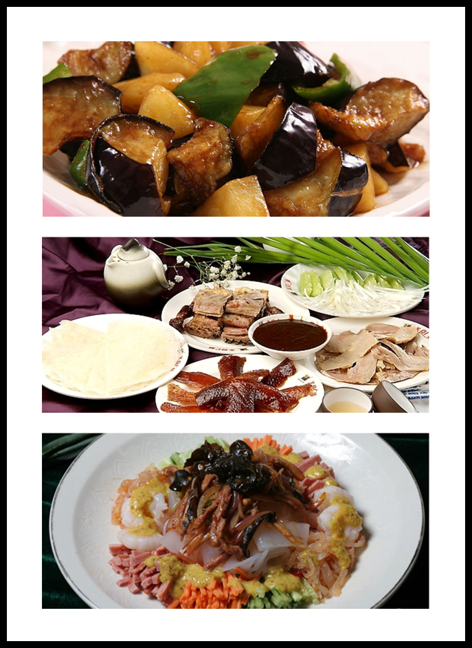 Chinese food university english the blog for esl students the most typical food in the south is hong sha u rou this food is also called fried pork belly in soy sauce because of famous chinese poet so forumfinder Image collections