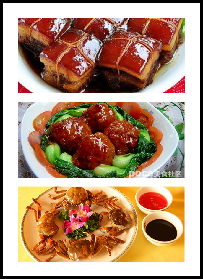 Chinese food university english the blog for esl students the noodles in korea which is called xaxa myeon do not eat very much in china actually and jjam bbong doesnt exist in china chinese foods in korea forumfinder Images